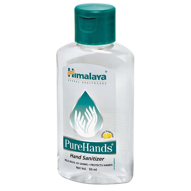 スイフロント通貨Himalaya Pure Hands Hand Sanitizer(Lemon Fragrance)50ml