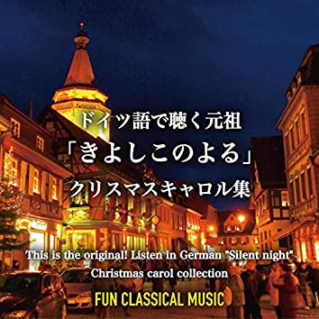 """This is the original! Listen in German """"Silent night"""" Christmas carol collection"""