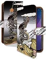iPhone8 Plus ケース 手帳型 携帯ケース 龍 黄金 竜 りゅう 金 おしゃれ アイフォン アイフォーン アイホン プラス スマホケース iPhone8plus 8plus 8+ ドラゴン カメラレンズ全面保護 カード収納付き 全機種対応 t0640-01685