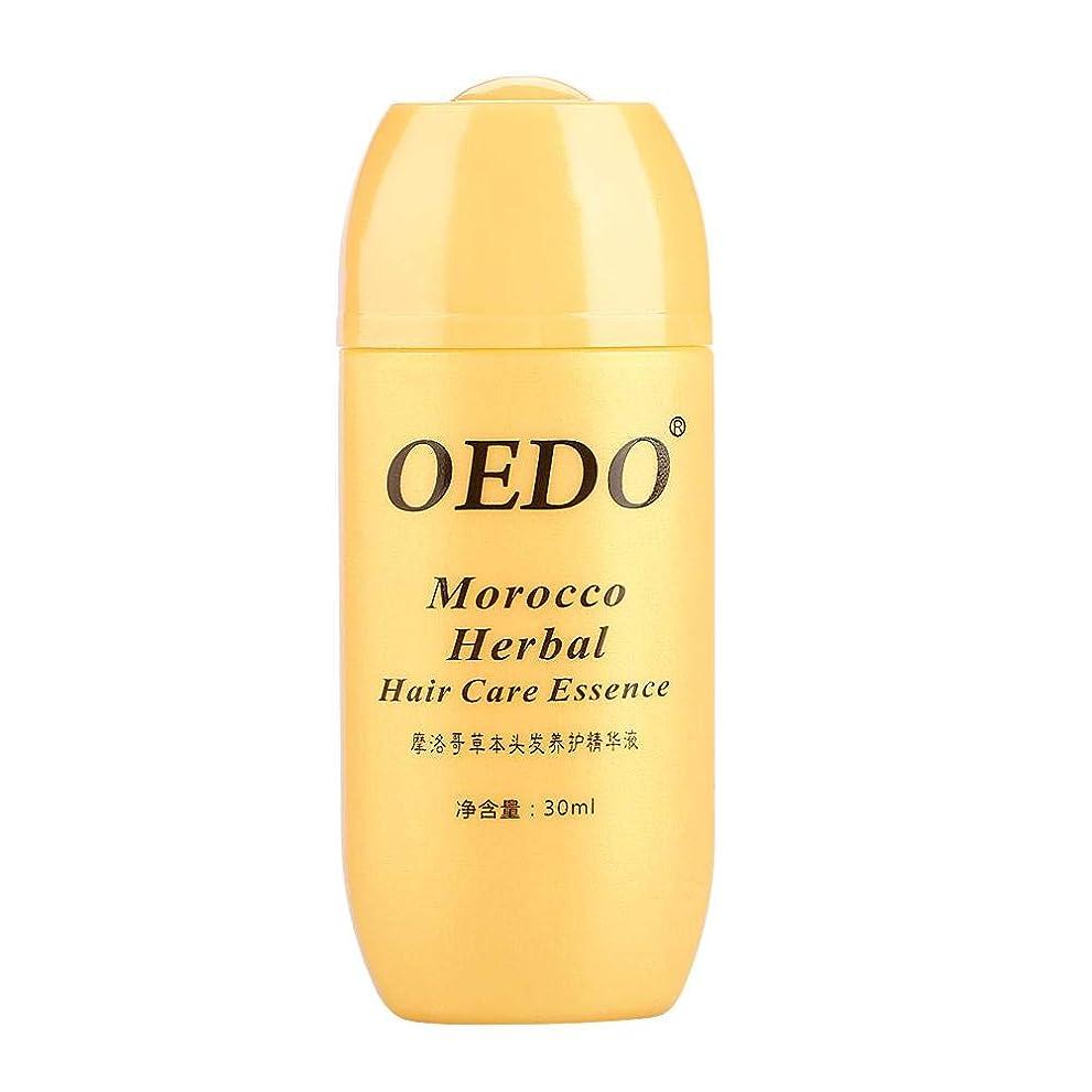 完璧な嫌がるオーナメントナチュラルグロースヘアオイル、育毛エッセンスアンチ抜け毛リキッド30ミリリットル濃い毛の速い毛成長血清人参モロッコのハーブ頭皮健康