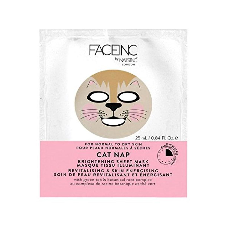 散らす国民非常に爪が株式会社顔猫の昼寝用マスク x2 - Nails Inc. Face Inc Cat Nap Mask (Pack of 2) [並行輸入品]
