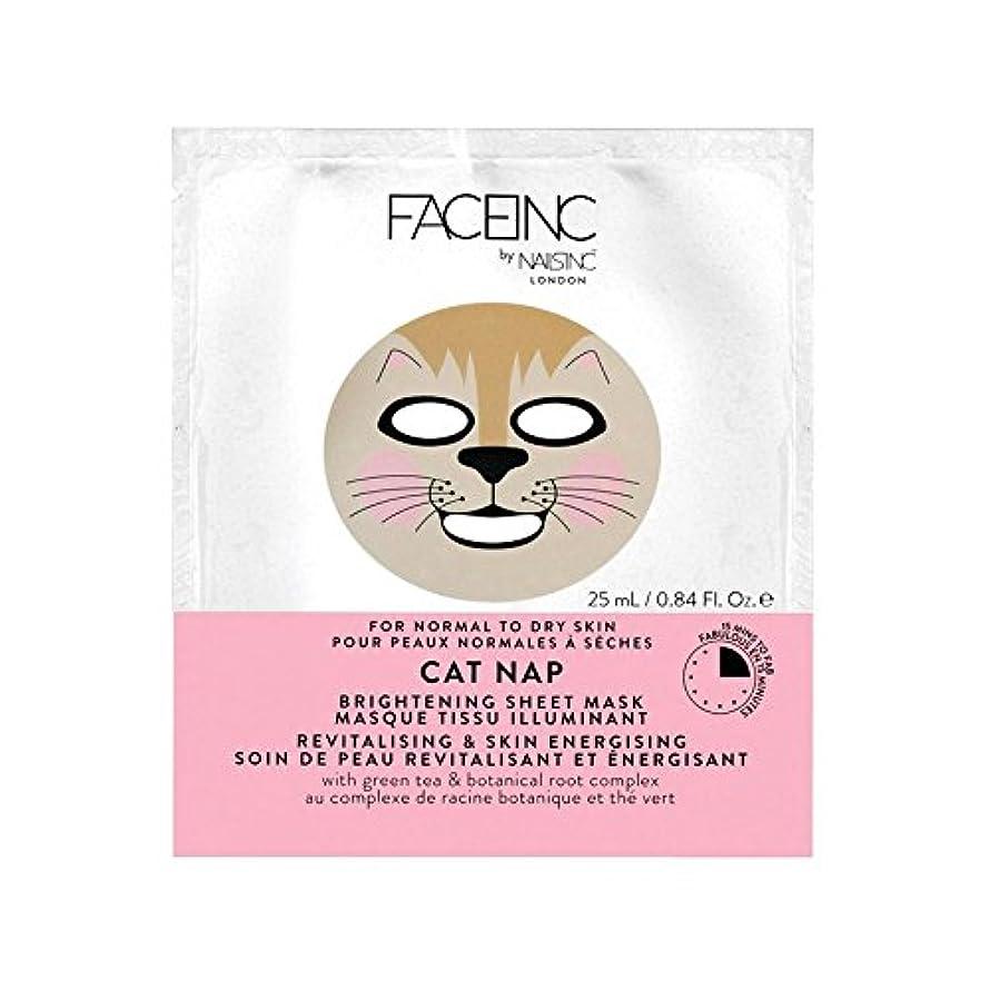 ビリー安息策定する爪が株式会社顔猫の昼寝用マスク x4 - Nails Inc. Face Inc Cat Nap Mask (Pack of 4) [並行輸入品]