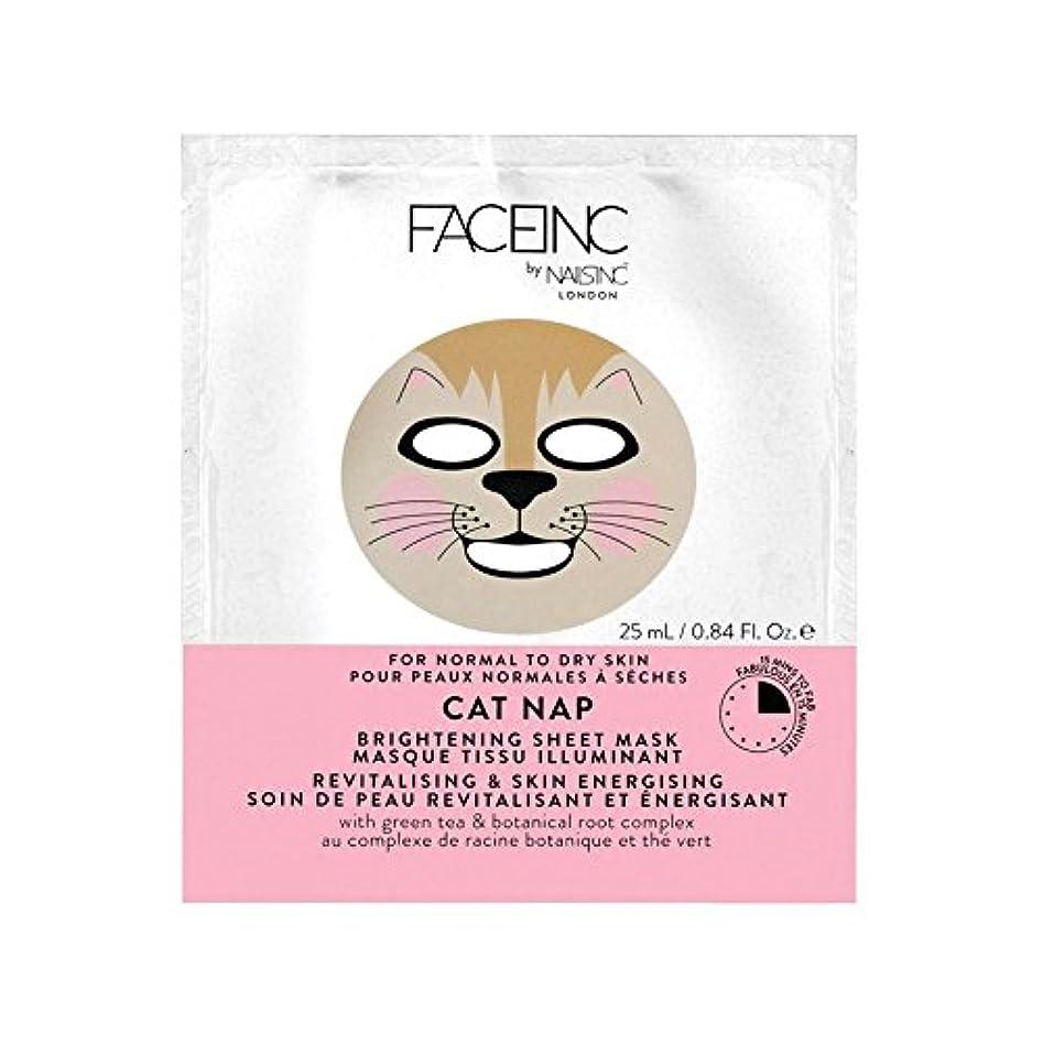 最大兄有望Nails Inc. Face Inc Cat Nap Mask - 爪が株式会社顔猫の昼寝用マスク [並行輸入品]