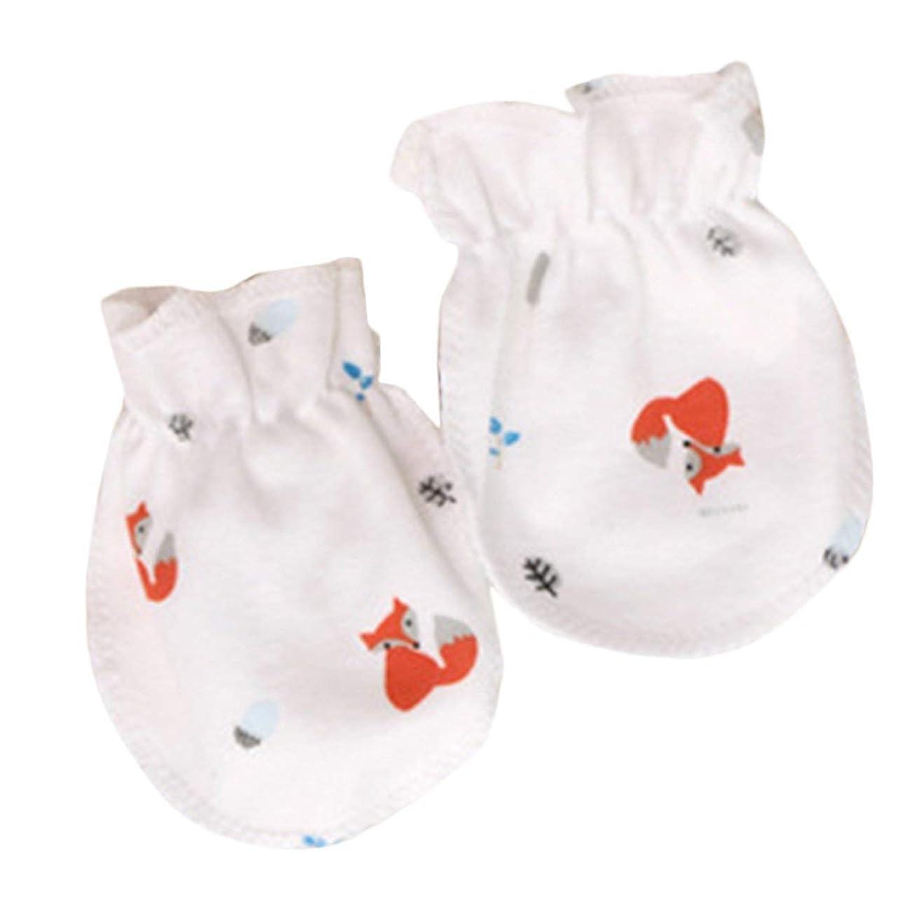 収まる自発マイクロSaikogoods 赤ちゃん ベビー 漫画のデザインファッションベビーアンチスクラッチ手袋新生児保護フェイスコットンスクラッチミトン手袋 colorful 狐
