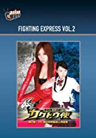 Fighting Express 2 / [DVD]