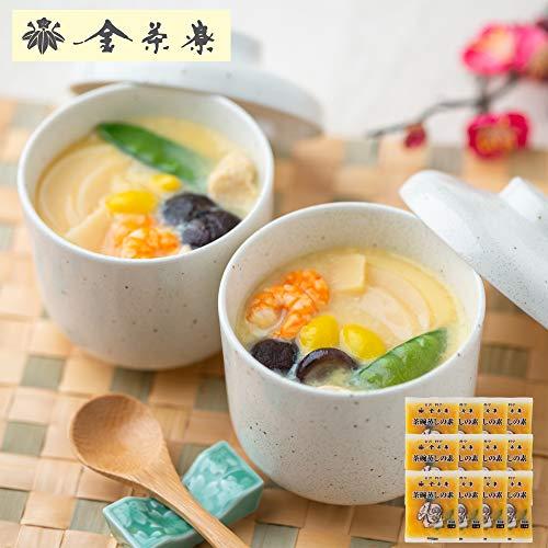 石川「金沢料亭金茶寮」冷凍茶碗蒸しの素(12袋)