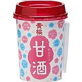 黄桜 甘酒 紙カップ 190g×30本