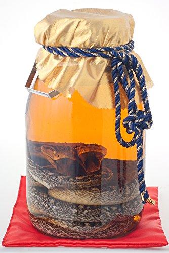 琉球の酒 夫婦ハブ入りハブ酒 35度 1400ml 南都酒造 泡盛ベースでハブエキスと13種類のハーブをブレンドしたハブ原酒 本物のハブが丸ごと