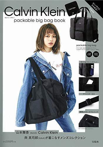 Calvin Klein packable big bag book (ブランドブック)