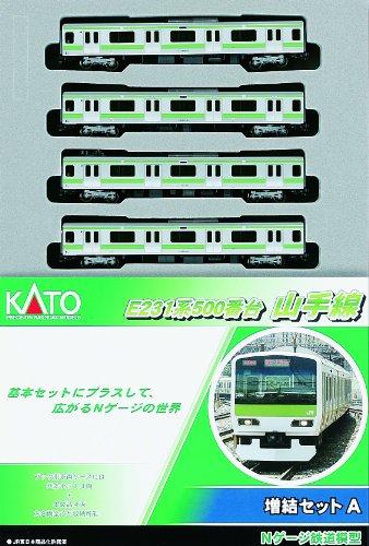 Kato 10-579 E231 500 Yamanote Line 4 Car Add On Set