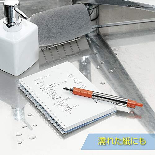ゼブラ油性ボールペンウェットニー0.7mmオレンジ軸黒インクP-BA100-OR