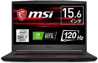 【第10世代CPU搭載・軽量】MSIゲーミングノートPC GF65 1.86KG Win10 i7 RTX2060 15.6FHD 120Hz 16GB 512GB GF65-10SER-259JP