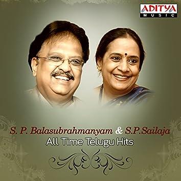 S. P. Balasubrahmanyam & S. P. Sailaja - All Time Telugu Hits