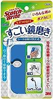 3M お風呂掃除 鏡磨き