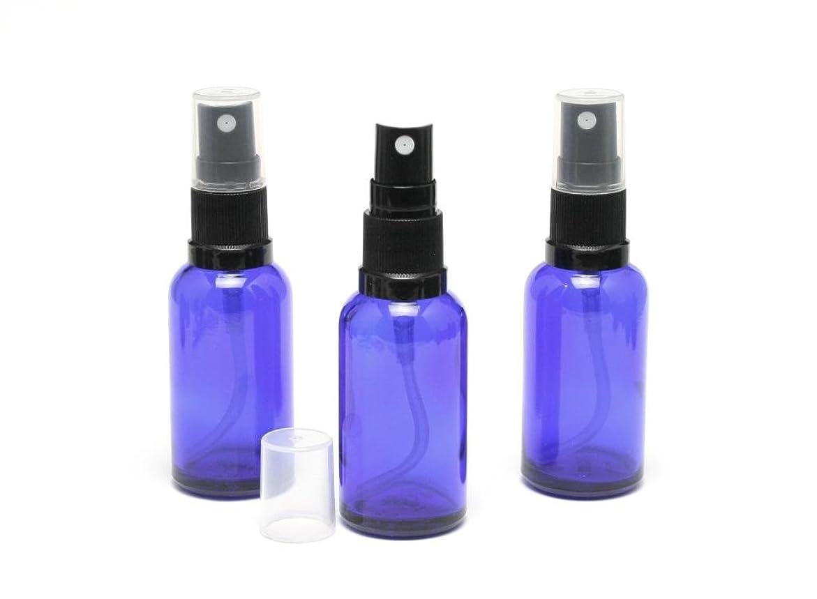ベイビーメダル敵意遮光瓶 スプレーボトル (グラス/アトマイザー) 30ml ブルー/ブラックヘッド 3本セット【新品アウトレット商品】