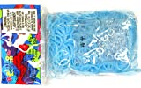 Official Rainbow Loom- Electric Glow in Dark Blue Color- 600 Pcs Count Bands loom bands Oct, 2020