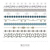 10ピース/パックマスキング和紙テープセットヴィンテージ幾何学的なかわいい装飾ラベルステッカースクラップブッキングアルバムプランナー日記ジャーナル