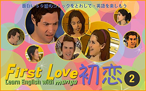 First Love 2: Learn English with MANGA (English Edition)