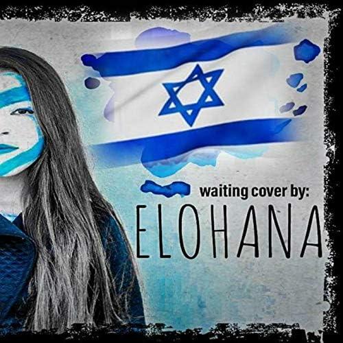 Elohana