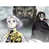 アルスラーン戦記 風塵乱舞 第4巻 (初回限定生産) [Blu-ray]