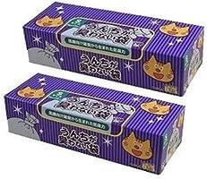 驚異の防臭袋 BOS (ボス) うんちが臭わない袋 猫用うんち処理袋【袋カラー:ブルー】 (Sサイズ 200枚入)×2個