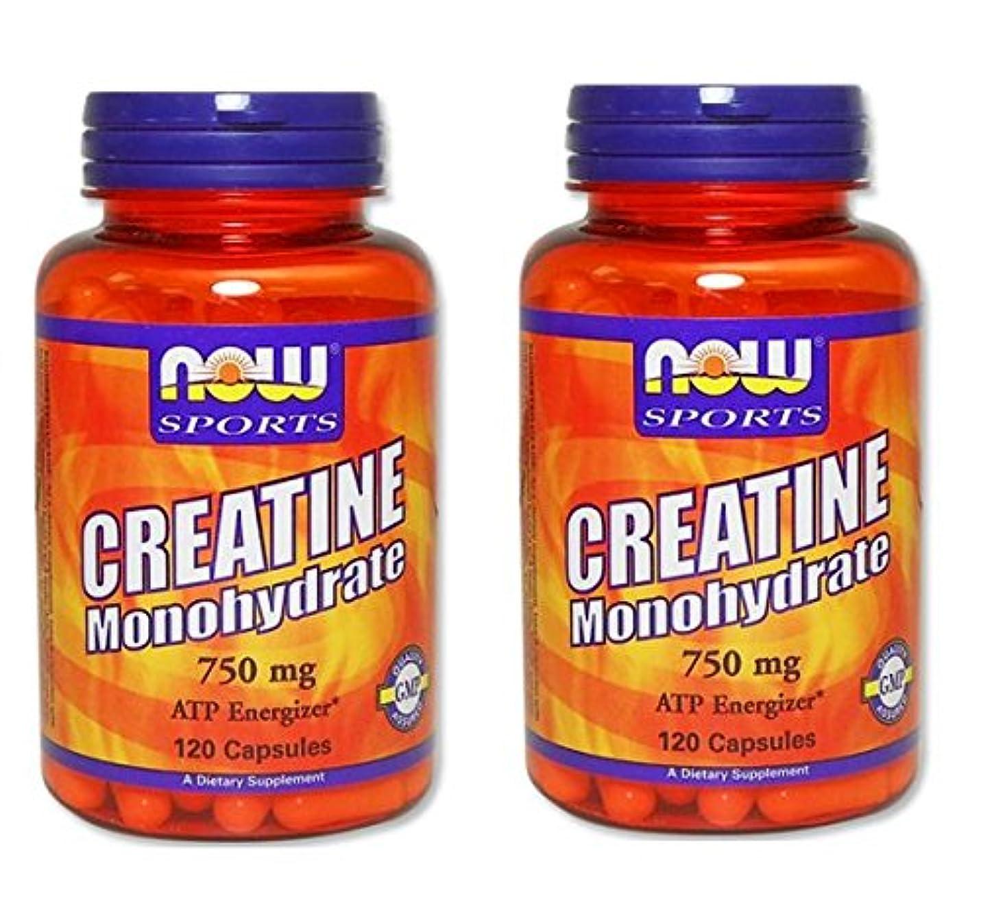 風が強いクラフト裁定2本セット 海外直送品 Now Foods Creatine Monohydrate, 120 Caps 750 mg