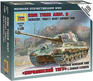 "Zvezda 1/100 Zvezda No. 6204 German Heavy Tank ""King Tiger"" Henschel Turret"