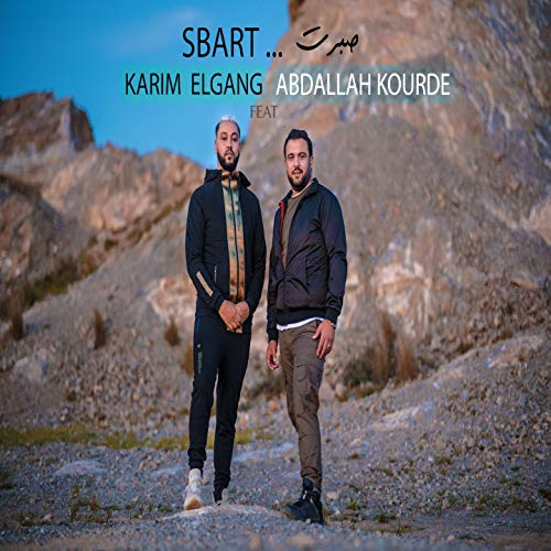 Sbart (feat. Abdallah Kourde)
