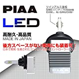 【Amazon.co.jp限定】PIAA フォグライト用 LEDバルブ H8/H11/H16 6000K 1000lm アルミ削り出しヒートシンク仕様_車検対応 2個入 12V X7321