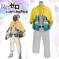 Re:ゼロから始める異世界生活 アルデバラン コスプレ衣装 仮装 変装 cosplay衣装2488 (男性, L)