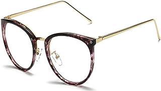 Hzjundasi Lumière bleue Filtre Ordinateur Des lunettes Anti-rayonnement UV400 Lentille claire Vintage Oeil de chat Goggle ...