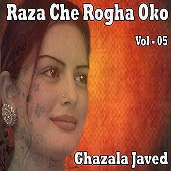 Raza Che Rogha Oko, Vol. 05