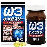 ユウキ製薬 オメガスリー(ω3) 30-40日分 120球