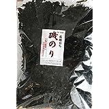 海藻問屋 磯のり (40g) 有明産 岩のり 荒海育ち 乾燥 スサビノリ 海の牛肉 海藻 自然食品