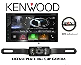 Kenwood Excelon DNX694S Double-Din AV Navigation System with Bluetooth and HD Radio w/License Plate Backup Camera and a SOTS Lanyard