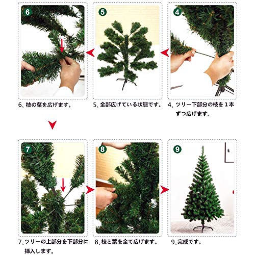 VeroManクリスマスツリー北欧スノーホワイト雪化粧210cm