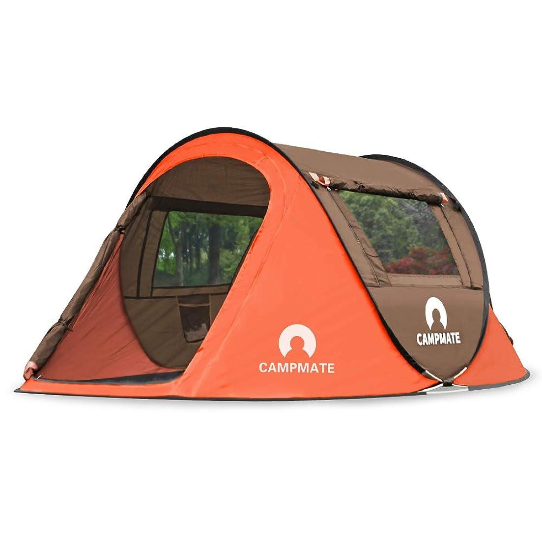 同盟物理的なセンチメートルSESAME STAR キャンプ用品 テント ワンタッチテント ポップアップテント 2-3人用 簡単設営 海 花見 運動会 登山用 アウトドア用品
