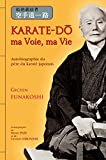 Karatedo Ma voie Ma vie
