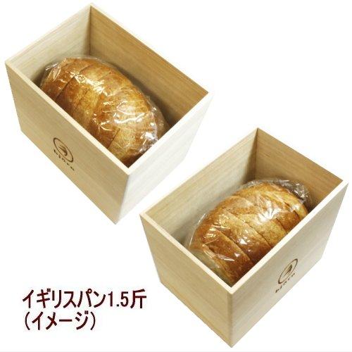 桐ブレッドボックス「2」(パン保存ケース)【高級桐天然木使用】(日本製)