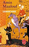 Samarcande (Ldp Litterature) (French Edition)