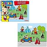 Studio1000625011bumba Madera Puzzle Vehículos