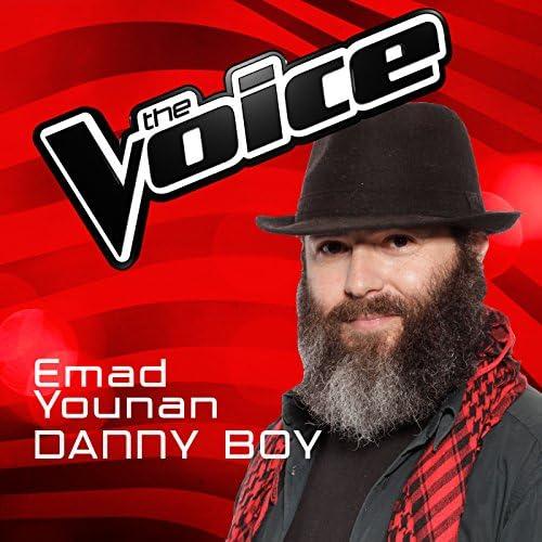 Emad Younan