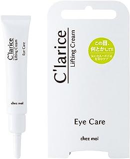 シェモア C'larice(クラリス) Lifting Cream 15g