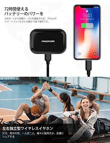 [Bluetooth5.0進化版]IPX7完全防水Bluetoothイヤホン完全ワイヤレスイヤホンPasonomiブルートゥースイヤホン2200mAh自動ペアリング自動ON/OFF高音質充電ケース付きタッチ式マイク付きSiri対応左右分離型両耳iPhoneAndroid対応技適認証済み(ブラック)