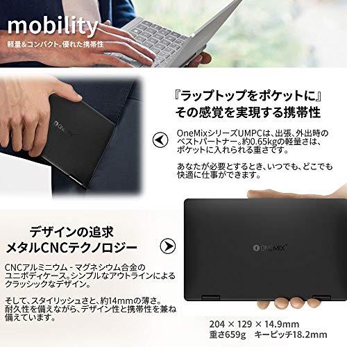 51dwLg9lKXL-Geekbuyingで「One Mix 3S」のm3モデルが870ドルで買えるクーポンセール中![PR]