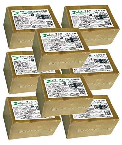 オリーブとローレルの石鹸(ノーマル)8個セット [並行輸入品]