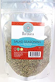 Salad seasoning blend Marmara pure herb and spice mix no preservatives 2 pack 4 ounce each