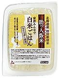 助っ人飯米 白米ごはん(160g)