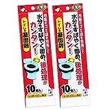 サンコー 非常用 簡易トイレ セット 日本製 非常用トイレ 【凝固剤 10個×2袋】 長期保存 防災 災害 R-36