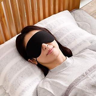 """[""""着る岩盤浴""""BSファイン] アイマスク 目の疲れに 冷え レデース メンズ 日本製 BA0170 ブラック Free Size"""